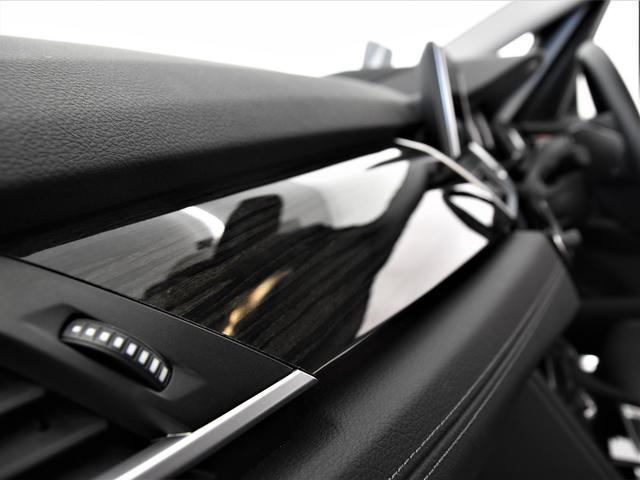 218iグランツアラー ラグジュアリー 後期 黒革 アクティブクルーズコントロール ヘッドアップディスプレイ パーキングアシスト ドライビングアシスト サードシート 純正17インチAW F・Rドラレコ 元レンタカー(38枚目)