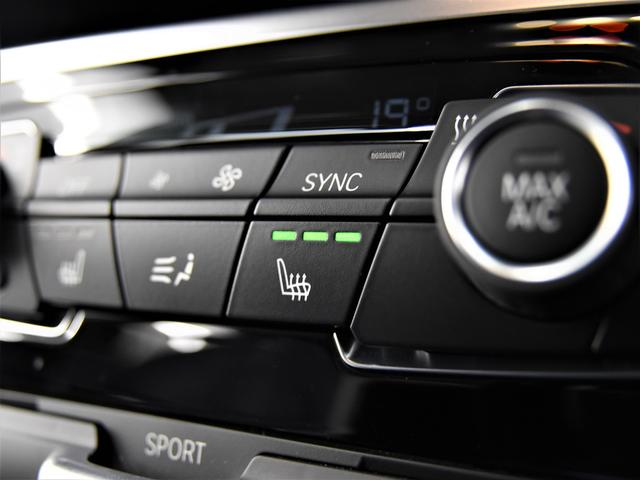 218iグランツアラー ラグジュアリー 後期 黒革 アクティブクルーズコントロール ヘッドアップディスプレイ パーキングアシスト ドライビングアシスト サードシート 純正17インチAW F・Rドラレコ 元レンタカー(65枚目)