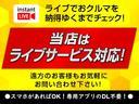 スイート REX 94Ah 本革 Bカメ ACC 19AW(20枚目)