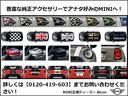 クーパーS クラブマン オール4 後期 シルバールーフ ALL4 ペッパーパッケージ コンフォートアクセス アクティブクルーズコントロール ドライビングアシスト リヤビューカメラ ルームミラーETC LEDヘッドライト(32枚目)