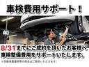 M40d 本革 ヘッドアップディスプレイ アンビエントライト トップビュー マルチディスプレイメーター Hifiスピーカー オートトランク ハイビームアシスタンス ドライビングアシスト フルセグ(4枚目)