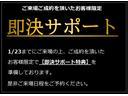 xDrive 20i Mスポーツハイラインパッケージ 黒革 ヘッドアップディスプレイ アクティブクルーズコントロール トップビュー オートトランク ドライビングアシストプラス ハイビームアシスタント オプション20インチアロイホイール スタッドレス付(4枚目)