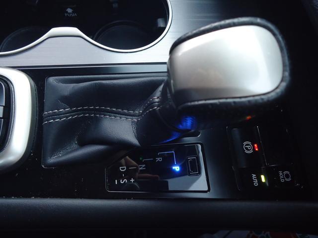 「レクサス」「RX」「SUV・クロカン」「鳥取県」の中古車11