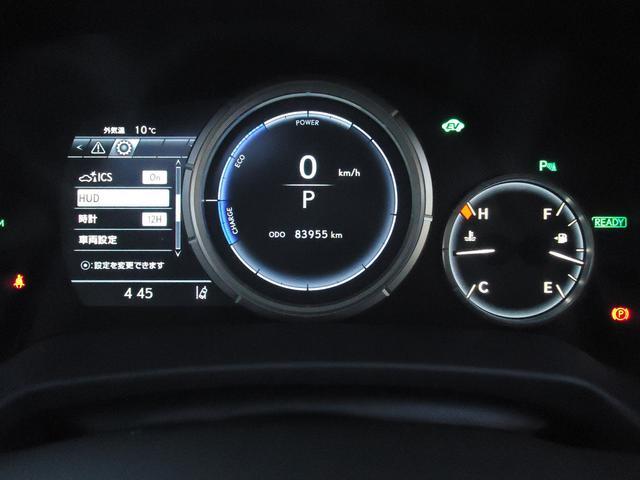 「レクサス」「RX」「SUV・クロカン」「鳥取県」の中古車35