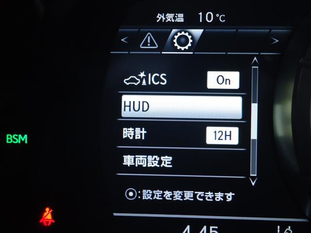 「レクサス」「RX」「SUV・クロカン」「鳥取県」の中古車36