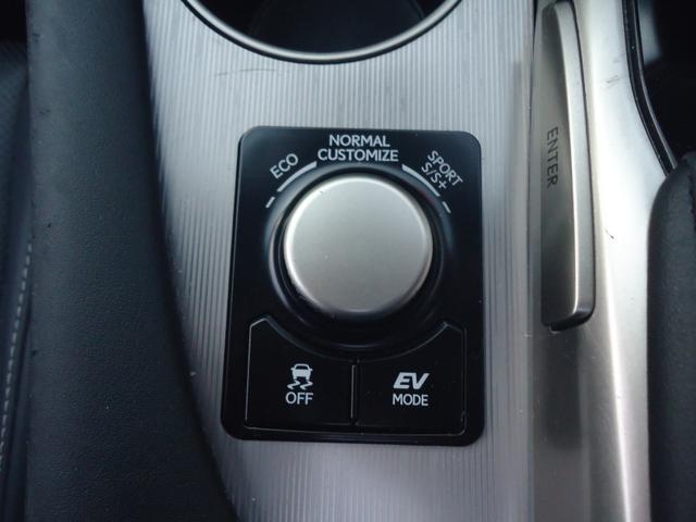 「レクサス」「RX」「SUV・クロカン」「鳥取県」の中古車39