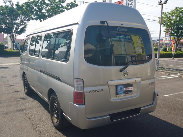 「日産」「キャラバン」「その他」「鳥取県」の中古車9