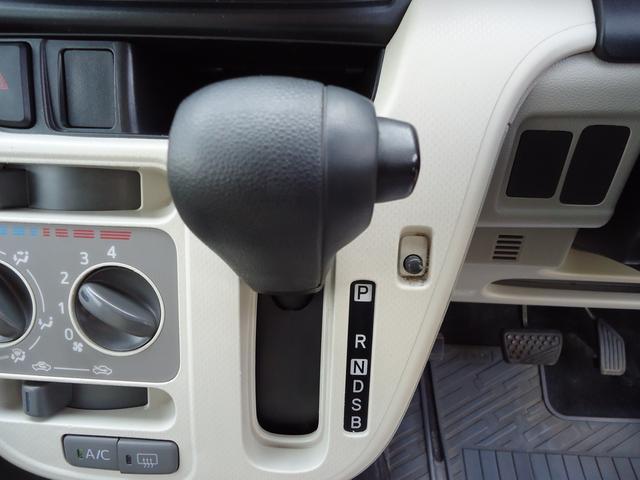 L SA AC 運転席助手席エアバック パワーステアリング パワーウィンドウABS ESC 4WD 冷感地仕様 キーレスエントリー アイドリングストップ 盗難防止システム 衝突安全ボディ 衝突被害軽減システム(11枚目)
