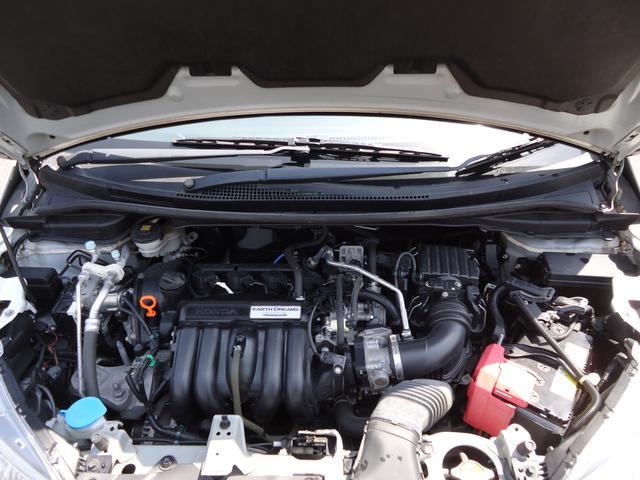 L SA AC 運転席助手席エアバック パワーステアリング パワーウィンドウABS ESC 4WD 冷感地仕様 キーレスエントリー アイドリングストップ 盗難防止システム 衝突安全ボディ 衝突被害軽減システム(17枚目)