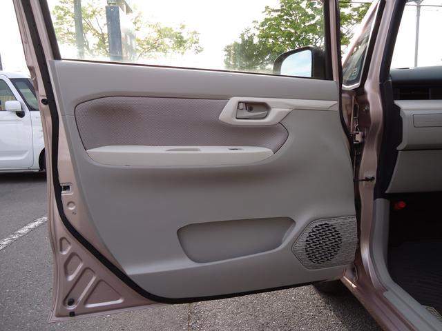 L SA AC 運転席助手席エアバック パワーステアリング パワーウィンドウABS ESC 4WD 冷感地仕様 キーレスエントリー アイドリングストップ 盗難防止システム 衝突安全ボディ 衝突被害軽減システム(26枚目)