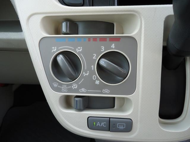 L SA AC 運転席助手席エアバック パワーステアリング パワーウィンドウABS ESC 4WD 冷感地仕様 キーレスエントリー アイドリングストップ 盗難防止システム 衝突安全ボディ 衝突被害軽減システム(27枚目)