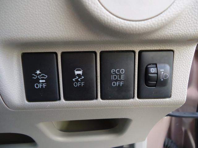 L SA AC 運転席助手席エアバック パワーステアリング パワーウィンドウABS ESC 4WD 冷感地仕様 キーレスエントリー アイドリングストップ 盗難防止システム 衝突安全ボディ 衝突被害軽減システム(28枚目)