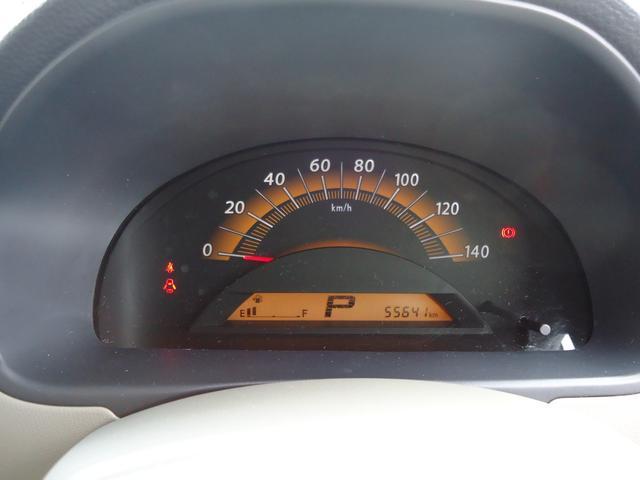 G AC エアバック パワーステアリング パワーウィンドウ サイドエアバッグ ABSキーレス スマートキー 衝突安全ボディ 盗難防止システム ベンチシート フルフラット CD(26枚目)