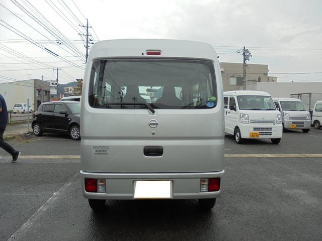 「日産」「NV100クリッパー」「軽自動車」「鳥取県」の中古車3