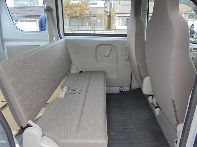 「日産」「NV100クリッパー」「軽自動車」「鳥取県」の中古車5