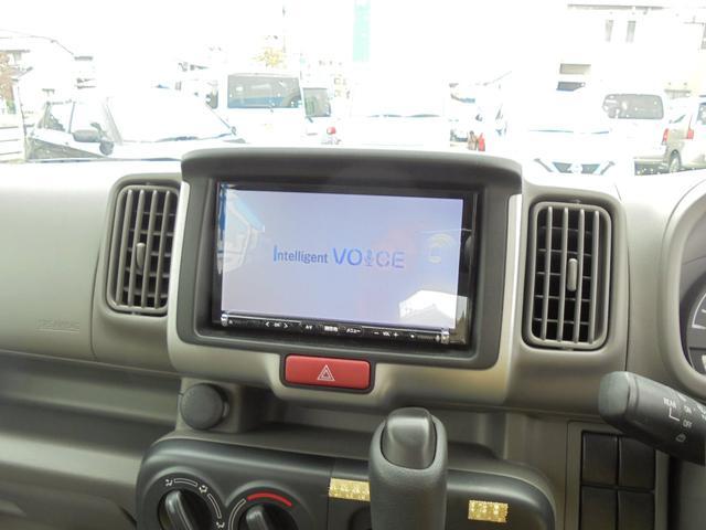 「日産」「NV100クリッパー」「軽自動車」「鳥取県」の中古車8