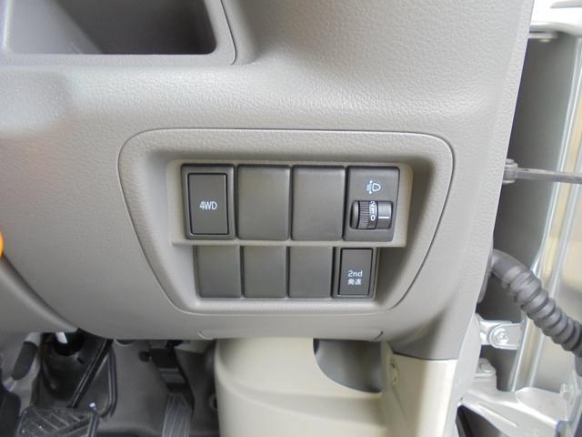 「日産」「NV100クリッパー」「軽自動車」「鳥取県」の中古車10