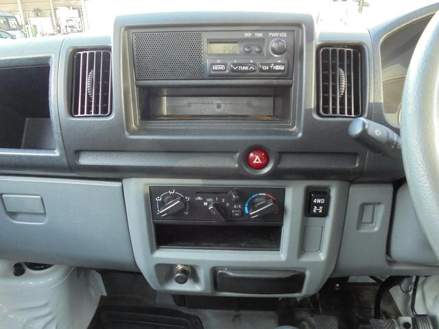 「三菱」「ミニキャブトラック」「トラック」「鳥取県」の中古車11