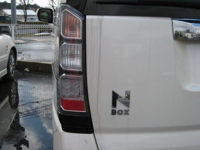 ホンダ N BOX GLパッケージ 4WD 両側パワースライド フルセグTV