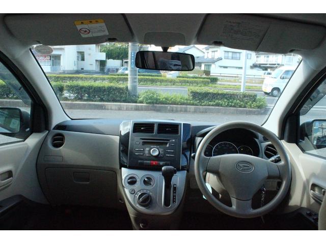AIS評価書付中古車☆