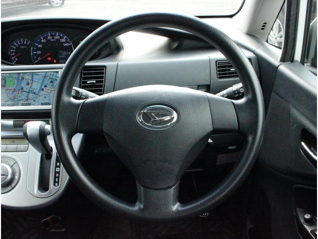 今お乗りのお車も高価買取キャンペーン中です。 無料出張査定もやっています!