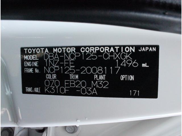 「トヨタ」「ラクティス」「ミニバン・ワンボックス」「島根県」の中古車29