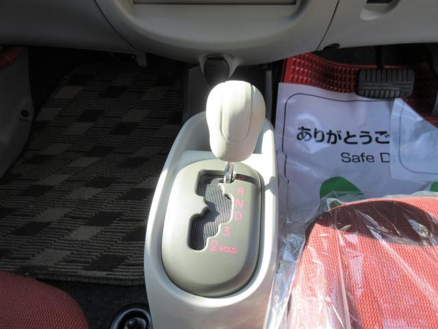 L 修復歴無し 車検整備付き 両席エアバッグ スマートキー(12枚目)