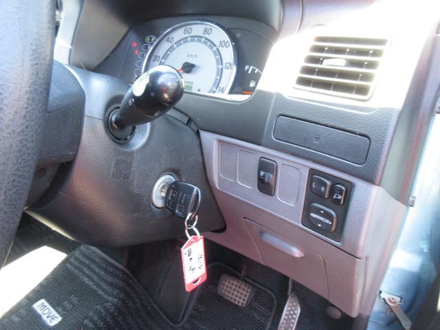 フロントシートリフト 助手席回転シート 福祉車両 CD(18枚目)