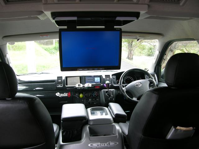 トヨタ ハイエースワゴン GL 改造 車高調 ベッド仕様 外アルミ パイオニアナビTV