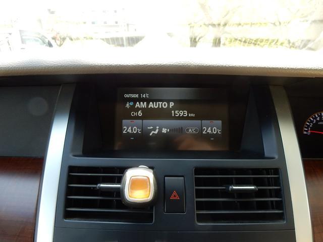 日産 ティアナ 230JK ナビTVコレクションワンオーナー禁煙車輌