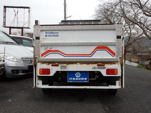 「マツダ」「スクラムトラック」「トラック」「島根県」の中古車3