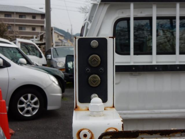 「マツダ」「スクラムトラック」「トラック」「島根県」の中古車20
