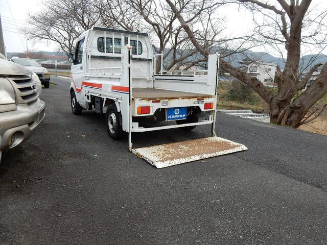 「マツダ」「スクラムトラック」「トラック」「島根県」の中古車25
