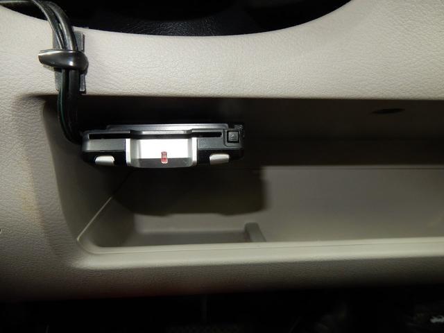 「ホンダ」「ゼスト」「コンパクトカー」「島根県」の中古車21