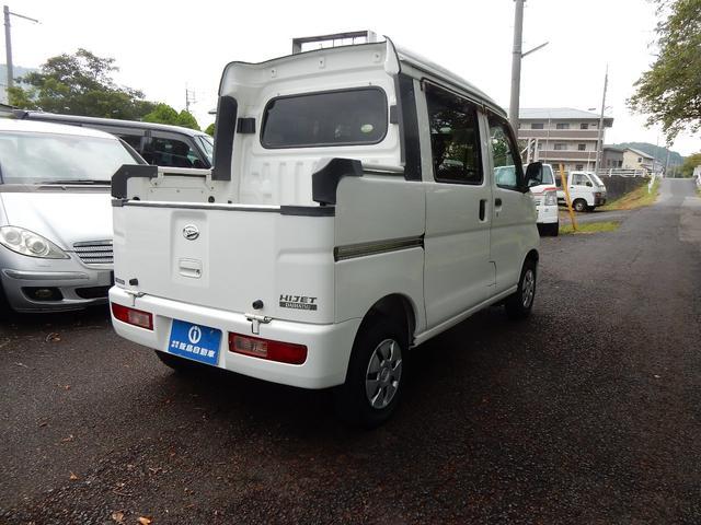 「ダイハツ」「ハイゼットカーゴ」「軽自動車」「島根県」の中古車8