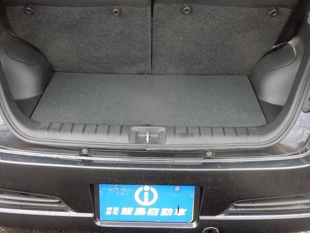 カスタムR 4WD ストラ-ダHDDナビ オ-トマチック車(18枚目)
