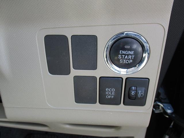 Xターボ メモリーナビ フルセグ ETC 1オーナー 禁煙車(20枚目)
