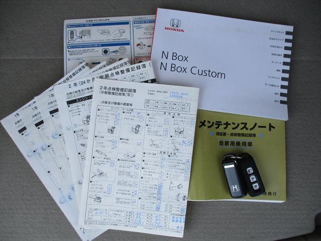 「ホンダ」「N-BOX」「コンパクトカー」「島根県」の中古車27