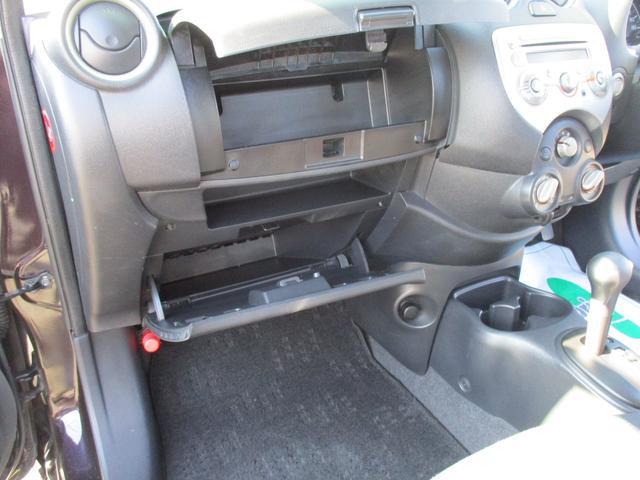 12X エアコン パワステ パワーウインドウ アイドリングストップ スマートキー CDコンポ ABS 両席エアバッグ 盗難防止システム ワンオーナー 禁煙車 スペアキー 間欠調整付フロントワイパー(26枚目)