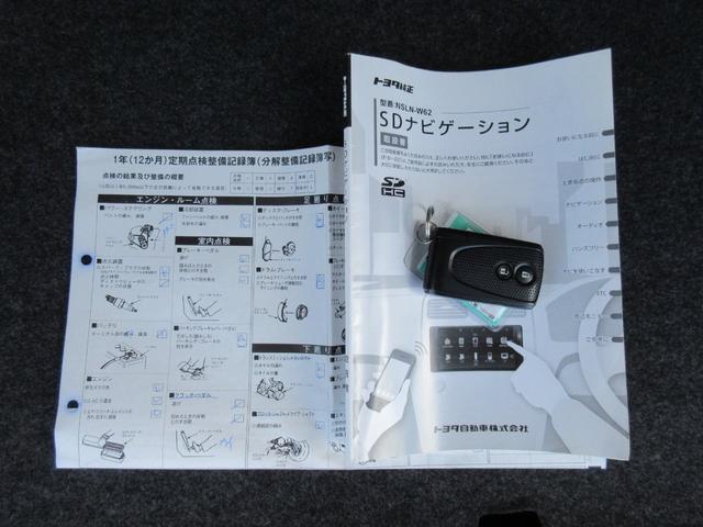 「ダイハツ」「ミラココア」「軽自動車」「島根県」の中古車30