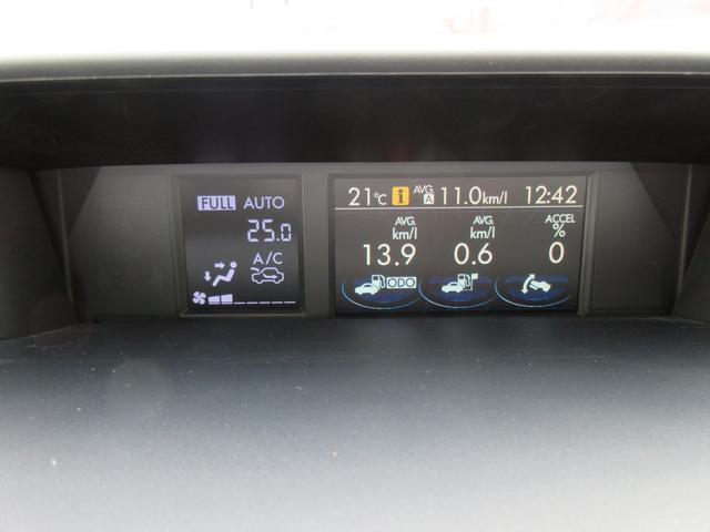 「スバル」「XV」「SUV・クロカン」「島根県」の中古車30