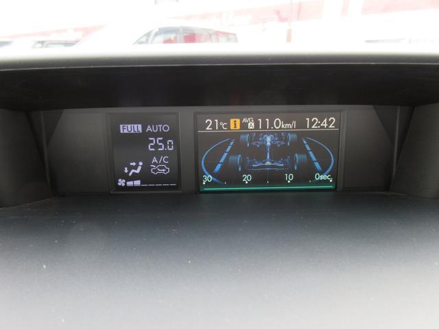 「スバル」「XV」「SUV・クロカン」「島根県」の中古車31