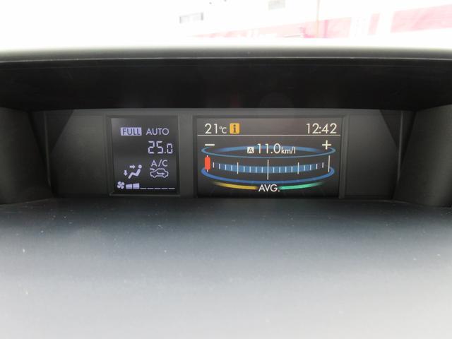 「スバル」「XV」「SUV・クロカン」「島根県」の中古車33
