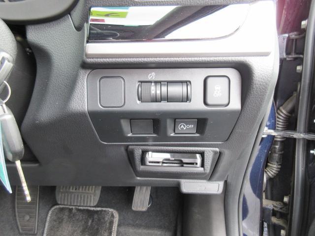 「スバル」「XV」「SUV・クロカン」「島根県」の中古車36