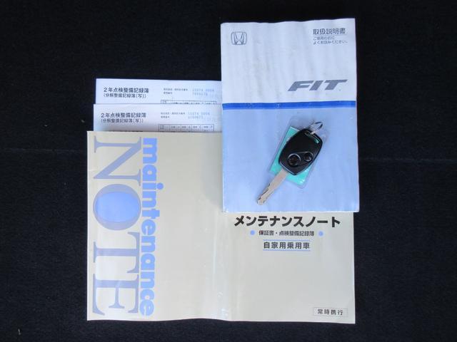 「ホンダ」「フィット」「コンパクトカー」「島根県」の中古車33