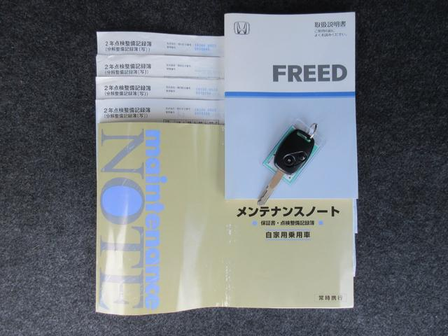 「ホンダ」「フリード」「ミニバン・ワンボックス」「島根県」の中古車32