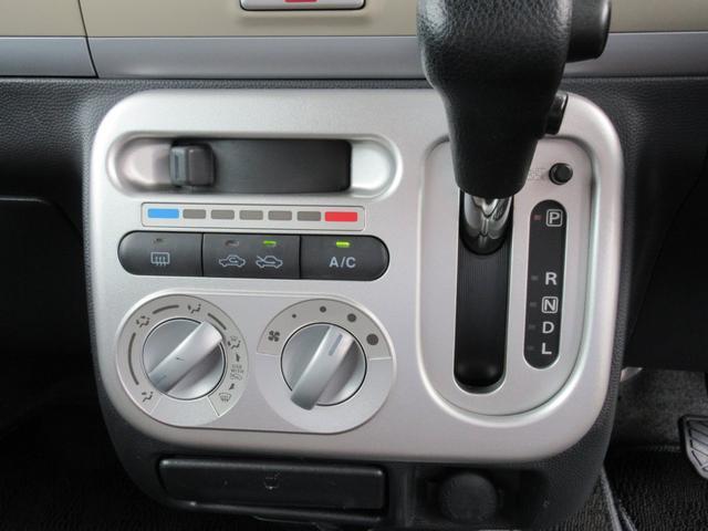 「スズキ」「アルトラパン」「軽自動車」「島根県」の中古車22