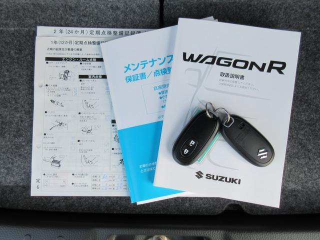 「スズキ」「ワゴンRスティングレー」「コンパクトカー」「島根県」の中古車34