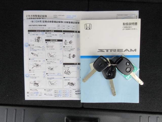 「ホンダ」「ストリーム」「ミニバン・ワンボックス」「島根県」の中古車36