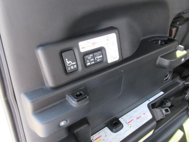 「ホンダ」「N-BOX+カスタム」「コンパクトカー」「島根県」の中古車22